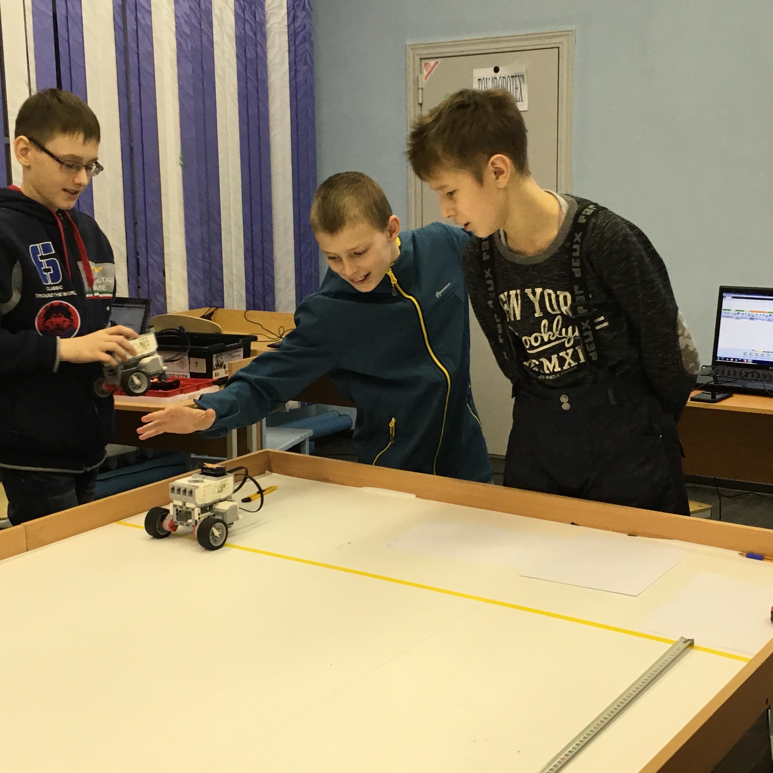 Школа робототехники -1