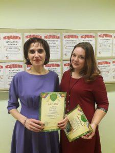 Призер конкурса Брюханова Н.П. и педагог-наставник Апарина О.Ю.